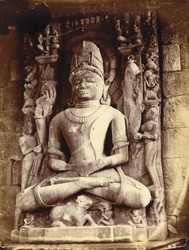 Inscribed statue of Shiva, from Garhwa, Allahabad District